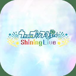 うたの プリンスさまっ Shining Live 2周年記念キャンペーンを本日より開始 ニュース Klab株式会社