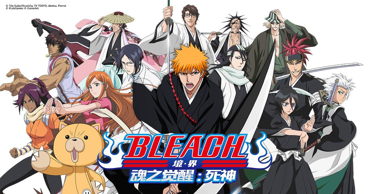 KLab and Kunlun release BLEACH Kyo・Kai-Tamashinokakusei: Shinigami on  Android in 147 countries   News   KLab.Inc